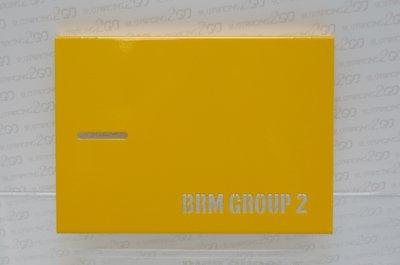 Onderzet plaat geel