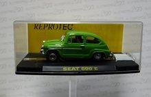 RT/1961